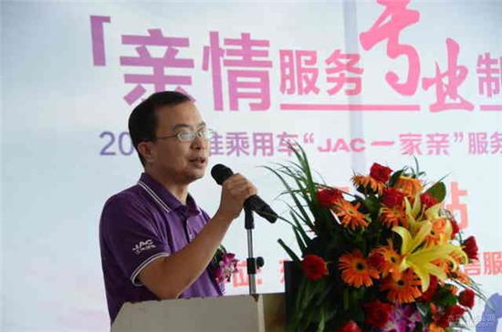 王虎先生宣布活动开启