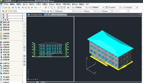 圖/中望cad建筑版生產的建筑立面效果圖圖片