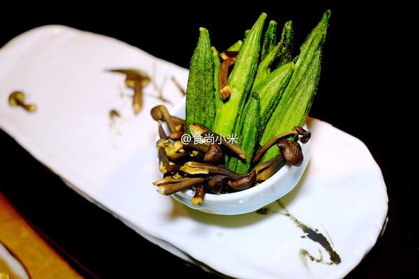 凉菜起:风干秋葵鸡纵 厨师的智慧食材有时干燥了水分才提精了独有的