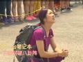 《极速前进中国版第二季片花》三强争霸勇闯八卦阵 杨千嬅当场掩面痛哭