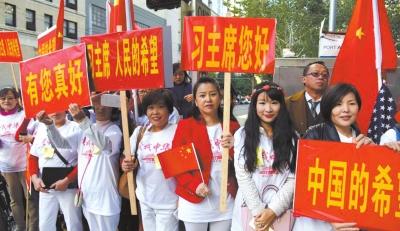 西雅图当地华人沿街迎接习近平主席到来。