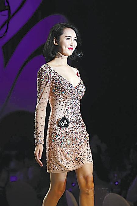 刘婷在竞赛现场充斥自傲