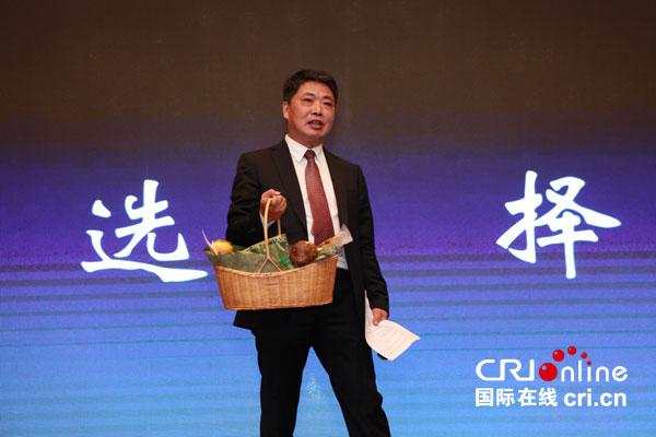 國際品牌中心主任許京介紹供港生鮮產品