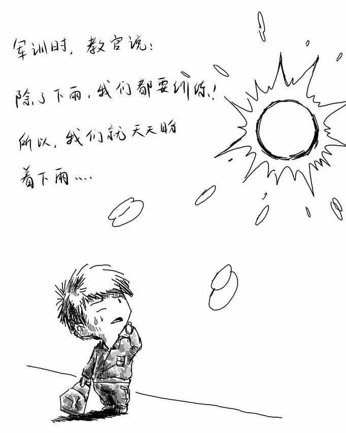 军训教官手绘插图