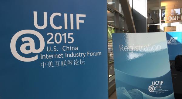 本地时刻2015年9月23日,第八届中美互联网论坛在西雅图举行。