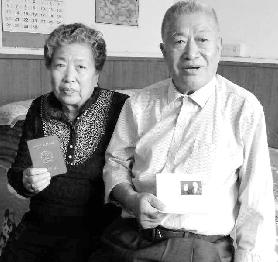 """近日,哈尔滨市第一福利院里传出一条爆炸性消息,院内88岁的孙嘉源大爷和77岁的高淑琴大娘去民政局领结婚证了。领结婚证并不算什么新鲜事,之所以让大家惊讶的是,这对老人玩的是""""闪婚"""",两人相识相知不过1个多月,就做出了这个大胆决定。"""