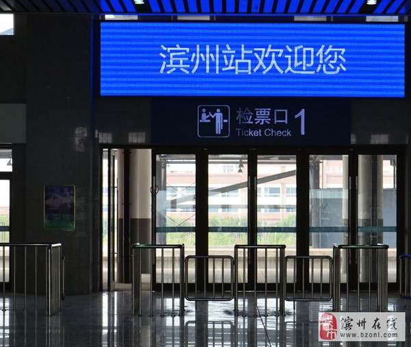 开往北京的客运列车为 K1786次,时刻表公布图片