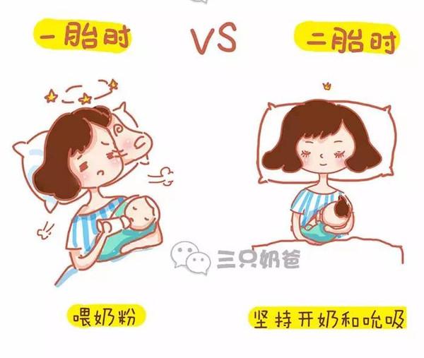 【妈咪】一个二胎漫画的母乳v妈咪之路.看哭了解析杀漫画了我我图片