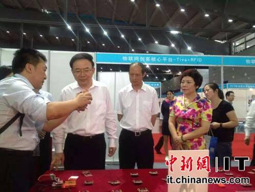 第六届中国国际物联网博览会无锡举办
