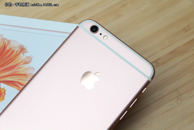 今非昔比 iphone6s/6s plus中关村报价