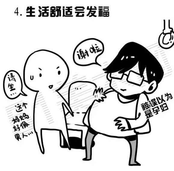 相册制作diy手绘插画