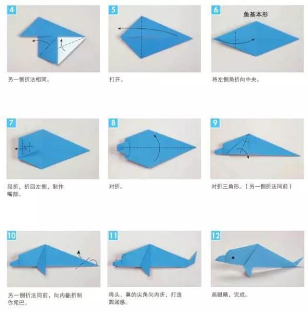 海底世界折纸粘贴画-跟孩子们一起折出 海洋世界 ,快收藏吧