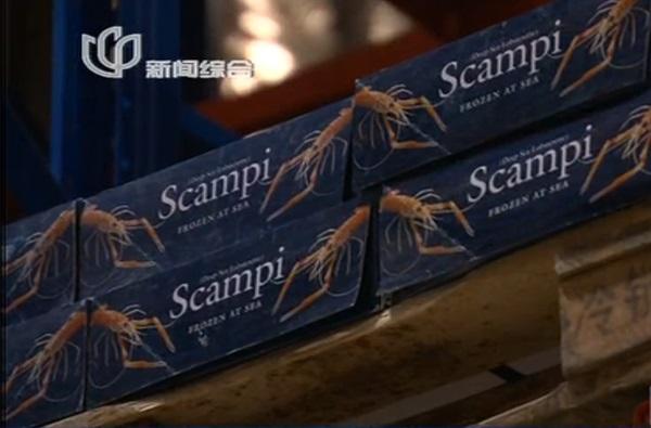 一外资公司发觉拜托烧毁的一万两千多箱统共70吨的冷冻新西兰鳌虾又出如今商场上。 视频截图