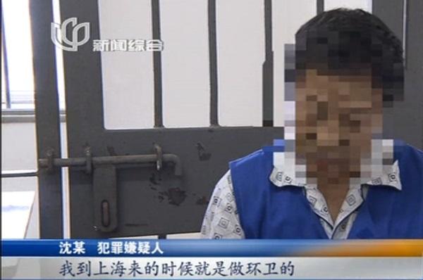 克日,浦东警方收网,在上海郊区、江苏高邮、启东等地查获过时冷冻海鲜食物新西兰鳌虾10400箱,捕获犯法怀疑人沈某、张某等12人。