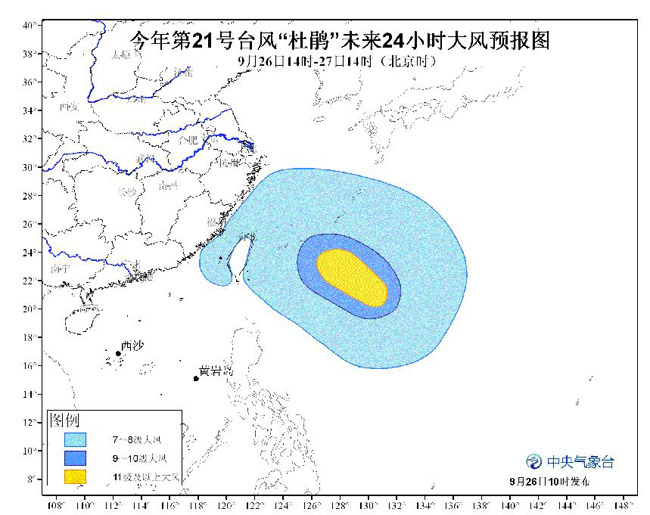 地方气候台公布飓风蓝色预警 闽浙等地留意防备