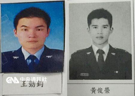 民航飞行员工资多少_台军已找到失联教练机残骸 2名飞行员遇难(图) -战机坠毁两飞行 ...