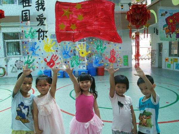 庆中秋迎国庆,开平祥龙幼儿园美术展意义深刻