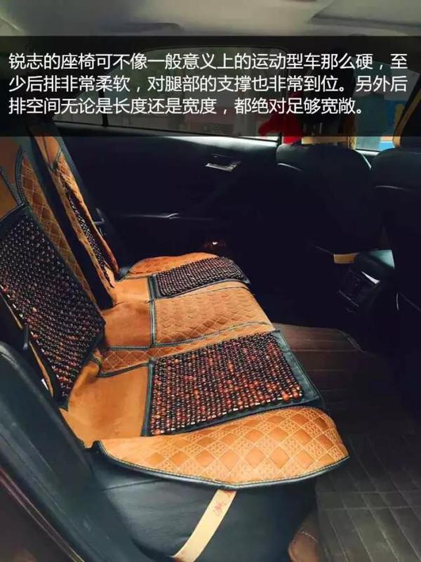 二手运动型中级车标杆——丰田锐志导购