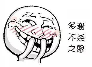 在中国,有车和没车的区别.看完竟无言以对!赵四表情包欧耶图片