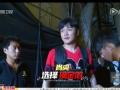 《极速前进中国版第二季片花》冯喆朱珠惊喜登场 王太利被肖央飞踹