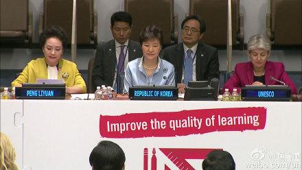 联合国教科文组织特使彭丽媛出席全球教育第一倡议高级别活动