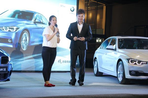 0年纯粹驾趣新BMW 3系郑州荣耀上市高清图片