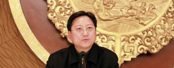 ���已任上海�h行�^委副布告、上海市援疆后方�批示