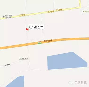 红岛枢纽站位于G22青兰高速北侧,汇海路南侧。