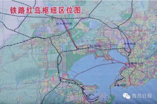 红岛站将成为济青高铁与青连铁路交会站。
