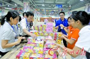 市民在國通物流保稅區體驗電子購物。