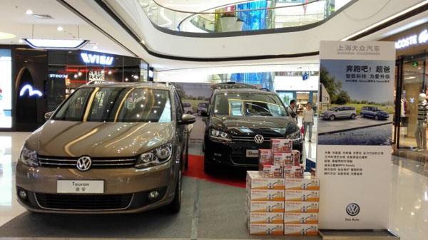 """上海大众汽车以进口mpv夏朗与畅销mpv途安组成""""mpv家族高清图片"""