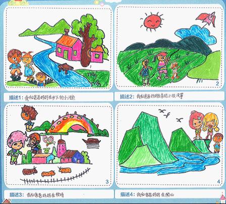 """据主办方介绍,""""童画家园""""儿童绘画比赛自7月中旬启动以来,在全国各地图片"""