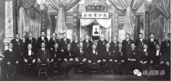 """""""统战新语""""公号:中国致公党肯定不是洪门党,但两者有渊源"""