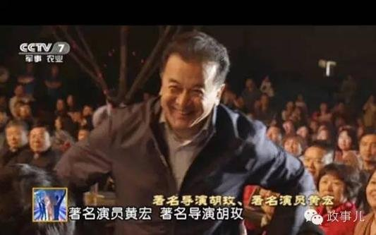 """赵本山则于9月26日,站在了当天开张的哈尔滨""""刘老根大舞台""""上,登台表演时自曝,这一年内他已经瘦了四十斤。"""