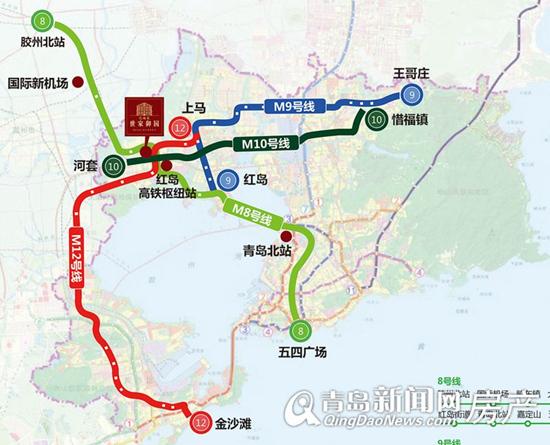 青岛调整地铁交通近期建设规划 主要涉及四条线