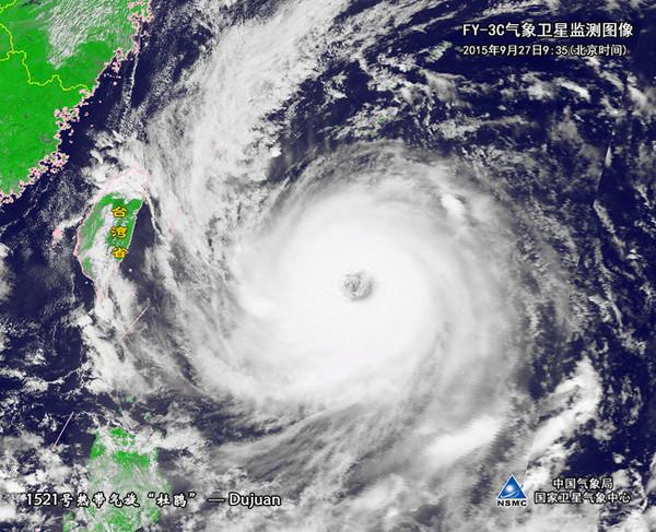 """强台风""""杜鹃""""卫星云图.(来源:国家卫星气象中心)-台风 杜鹃 图片"""