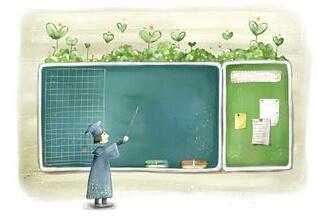 老师,请不要丢了你自己的教学风格