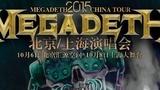 Megadeth《Megadeth中国巡演Dave问候视频》