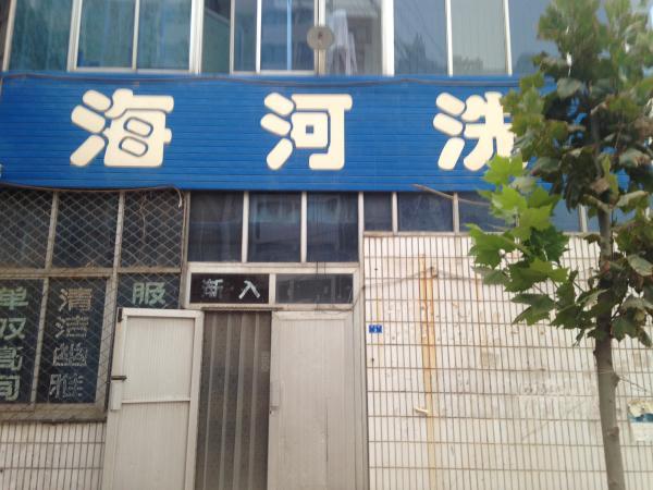 2012年8月,河北省清河县浴池老板黄晓芹遭遇入室抢劫。