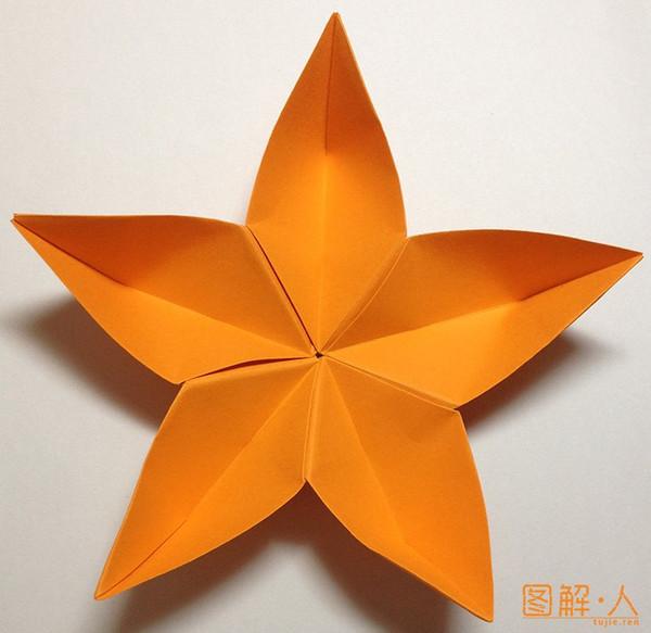 五角星型花折纸图解教程