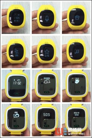 儿童智能手表对比评测:小天才与waawo哇喔