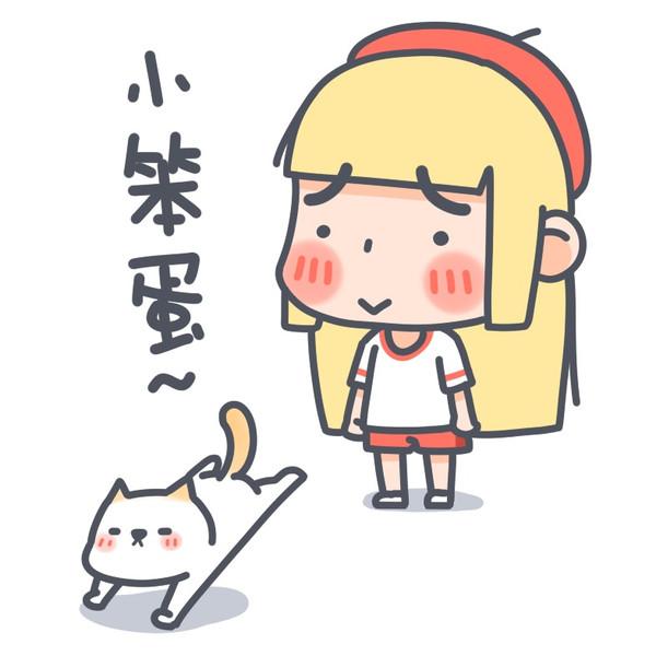 中秋节画画大全8开纸漫画
