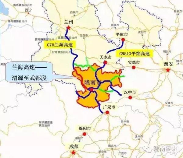 喜讯兰海高速公路渭源至武都段 陇南境内138公里