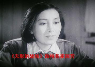 相声表演艺术家杨振华