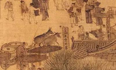 中国古代商人始终地位低下
