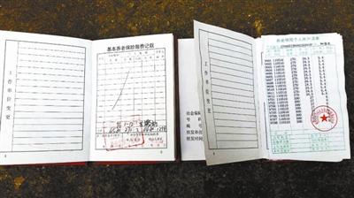 陈俊全一人手握三枚审核公章 供图/何先生