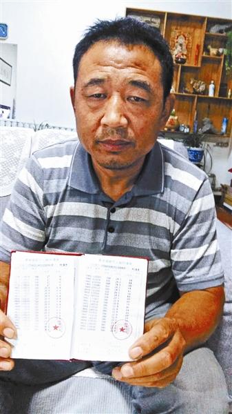 受害人的职工养老保险手册全部由陈俊全经手 供图/种先生