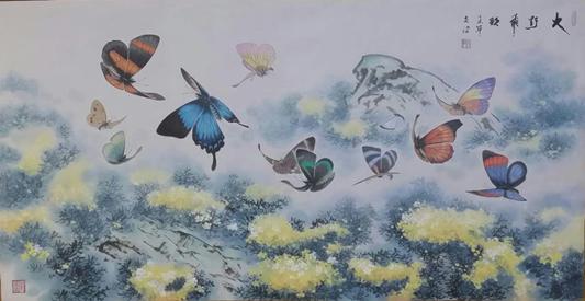 文波先生是以主攻蝴蝶工笔画而享誉中外的著名书画家.