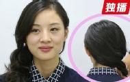 女汉子30秒换发型变女神