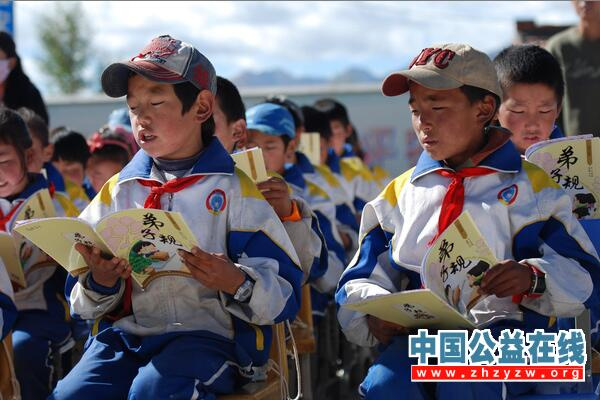 """为爱出行,聚贸发起""""2015青海阿坝圆梦公益行"""""""